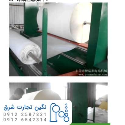 کاربرد آب اکسیژنه در صنعت نساجی