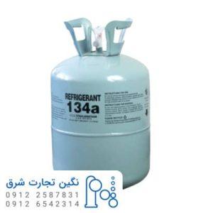 گاز R-134