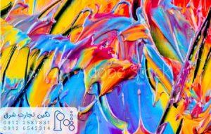 متیلن کلراید در رنگ ها