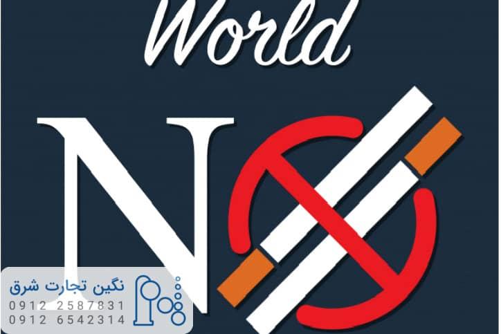 سگار کشیدن در مکان های کار با متیلن کلراید ممنوع است.