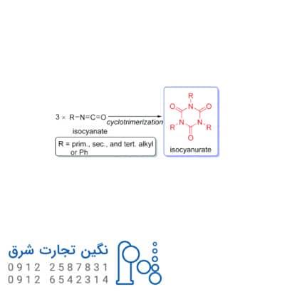 تولید ایزوسیانات