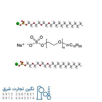 ساختار مولکولی تگزاپون